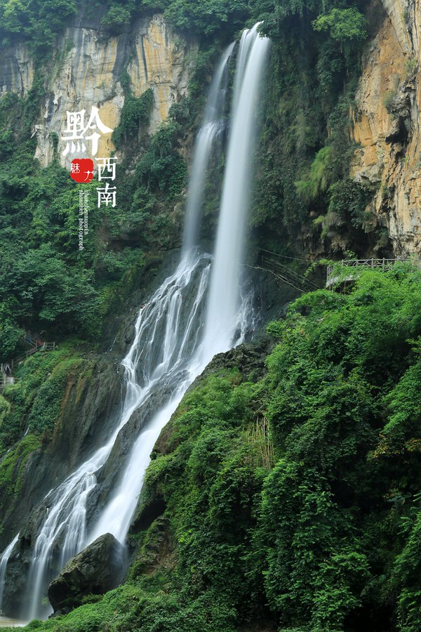 Bite of southwestern Guizhou province, revealing deep in the mountains of mystery the bouyei-Miao